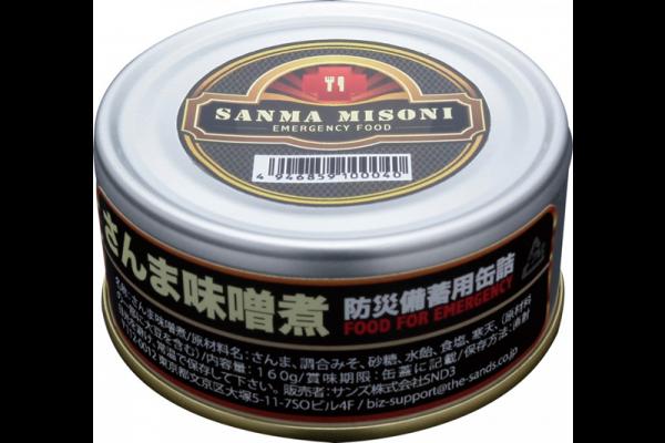 5年保存缶詰め さんま味噌煮